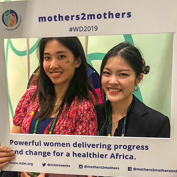 国際会議<Women Deliver 2019>レポート 日本の女性も声を上げてみよう ー後編ー