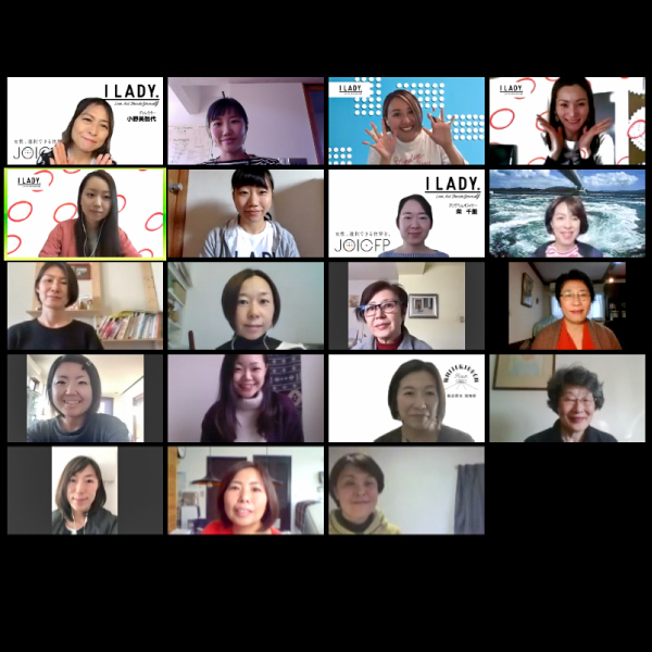 国際ガールズ・デー月間に合わせ、オンラインイベントを開催<br>徳島県のピア・アクティビストが企画し、性教育ユーチューバーが講演
